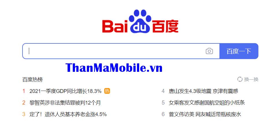 Share tài khoản Baidu 2021